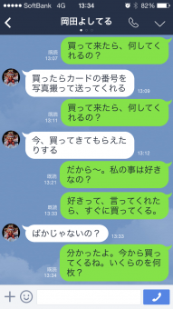 IMG_9232