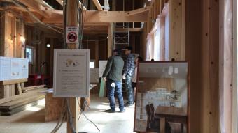 建築途中の未来の木のお家|岡崎市・豊田市を中心に注文住宅、新築一戸建てを手掛ける共感住宅ray-out(レイアウト)