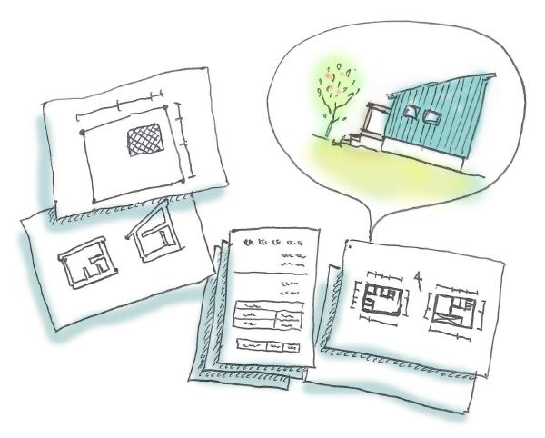 確認申請に必要な図面のイメージ|岡崎で注文住宅を建てるなら共感住宅レイアウト