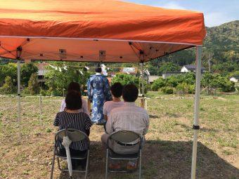 岡崎市の注文住宅で地鎮祭を開催した写真