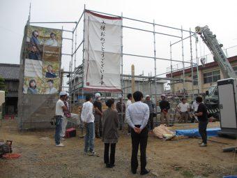 幸田町で注文住宅を建てたSさまの上棟式が始まります