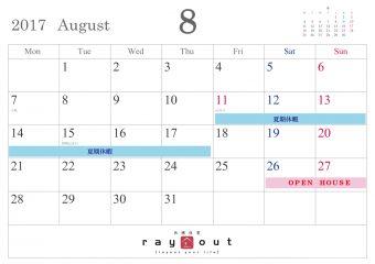 共感住宅8月カレンダー