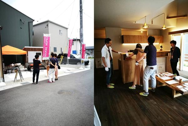 8月26日~30日にかけて開催した岡崎市での注文住宅・新築の見学会、外とダイニングの様子。