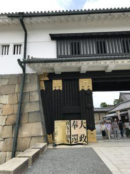 二条城の入り口の写真