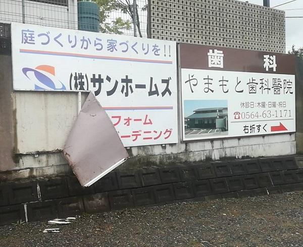 岡崎市・で注文住宅、新築一戸建てを手掛ける共感住宅レイアウトの看板
