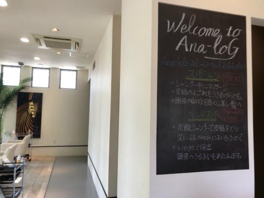 岡崎市で注文住宅を手掛ける共感住宅レイアウトが内装工事をする幸田町のヘアーサロン「アナログ」