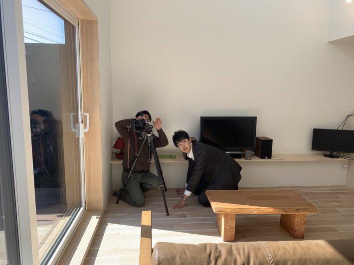 雑誌の取材|岡崎市・豊田市を中心に注文住宅、新築一戸建てを手掛ける共感住宅ray-out(レイアウト)