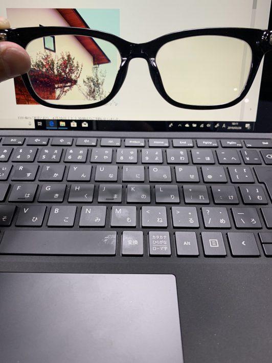 新しい眼鏡| 岡崎市・豊田市を中心に注文住宅、新築一戸建てを手掛ける共感住宅ray-out(レイアウト)