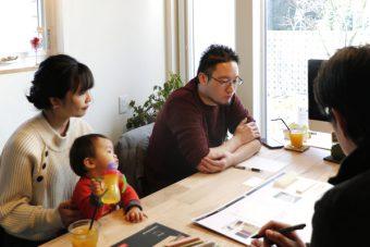 共感住宅レイアウトの打合せスタジオにお越しになったお客様。